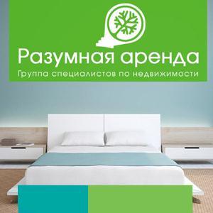 Аренда квартир и офисов Пролетарска