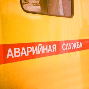 Аварийные службы Пролетарска
