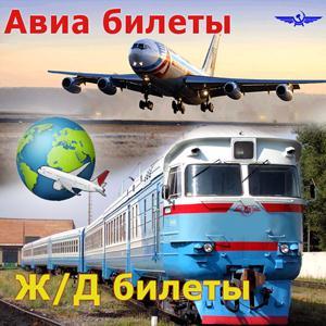 Авиа- и ж/д билеты Пролетарска