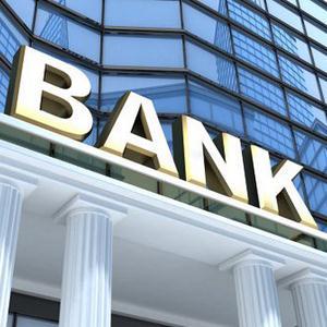 Банки Пролетарска
