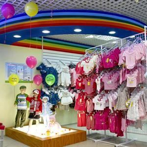 Детские магазины Пролетарска