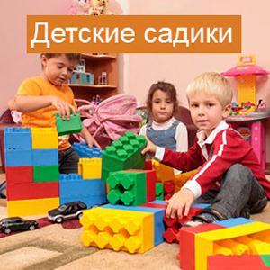 Детские сады Пролетарска
