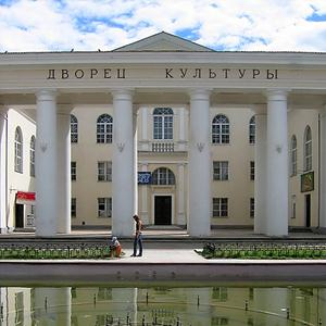 Дворцы и дома культуры Пролетарска