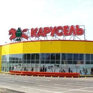 Гипермаркеты Пролетарска