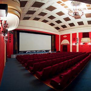 Кинотеатры Пролетарска