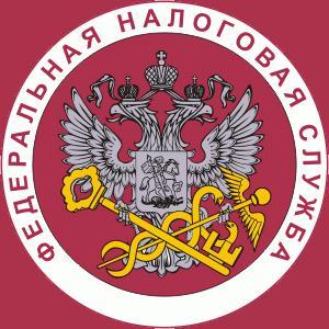 Налоговые инспекции, службы Пролетарска