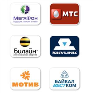 Операторы сотовой связи Пролетарска