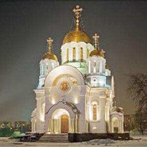 Религиозные учреждения Пролетарска