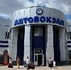 Автовокзалы в Пролетарске