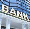 Банки в Пролетарске