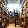 Библиотеки в Пролетарске