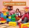 Детские сады в Пролетарске