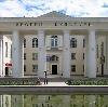 Дворцы и дома культуры в Пролетарске