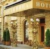 Гостиницы в Пролетарске