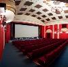 Кинотеатры в Пролетарске