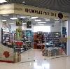 Книжные магазины в Пролетарске