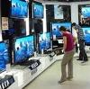 Магазины электроники в Пролетарске