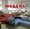 Магазины мебели в Пролетарске