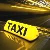Такси в Пролетарске