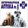 Ветеринарные аптеки в Пролетарске