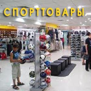 Спортивные магазины Пролетарска