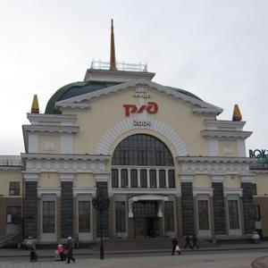 Железнодорожные вокзалы Пролетарска